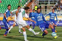 زمان دیدار معوقه دو تیم  استقلال و ذوب آهن اصفهان اعلام شد