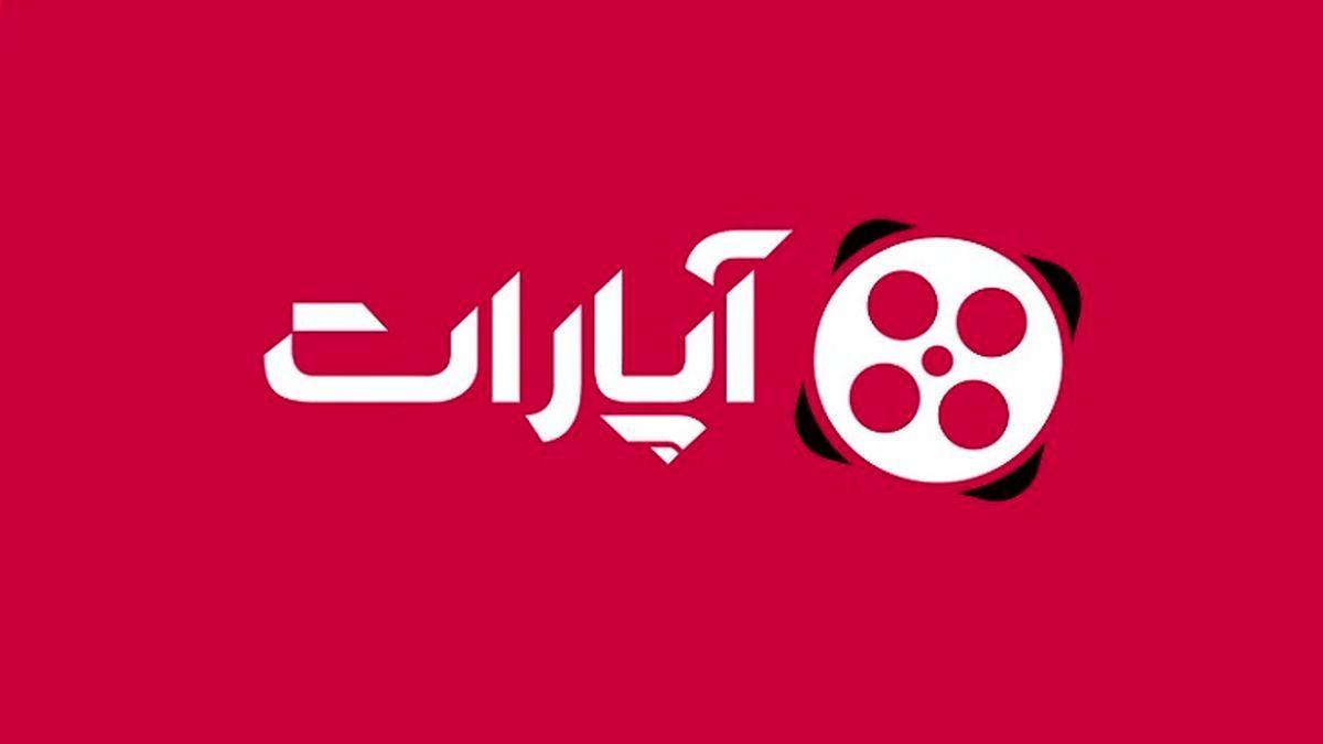 شکایت سازمان صدا و سیما از آپارات به نتیجه رسید
