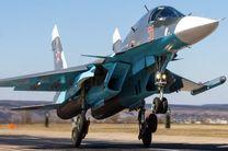 سقوط بمب افکن سوخو-۳۴ روسیه در شرق دور