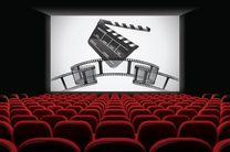 قرارداد اکران فیلم سینمایی قسم و تپلی و من بسته شد