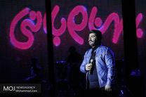جدیدترین کنسرت بهنام بانی برگزار می شود
