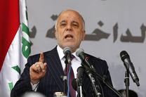 ارتش عراق اکنون جزو قویترین ارتشهای منطقه است