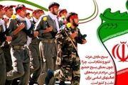 استان یزد پیشرو در  فضای مجازی و رسانهای است