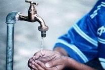 کمبود آب باید با مدیریت تقاضا برطرف شود