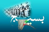 فرمانده انتظامی استان قم هفته بسیج را تبریک گفت