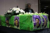 پیکر شهدای سقوط هواپیمای اوکراینی در اصفهان تشییع میشود