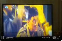 پخش فیلم سانسور نشده از صدا و سیمای کیش شایعه یا واقعیت؟