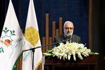 آموزهها و فرهنگ جهاد و شهادت در جوانان ایران اسلامی متبلور است