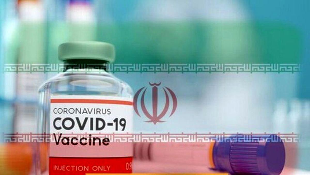 صدور مجوز تزریق واکسن ایرانی کرونا به گروه چهارم
