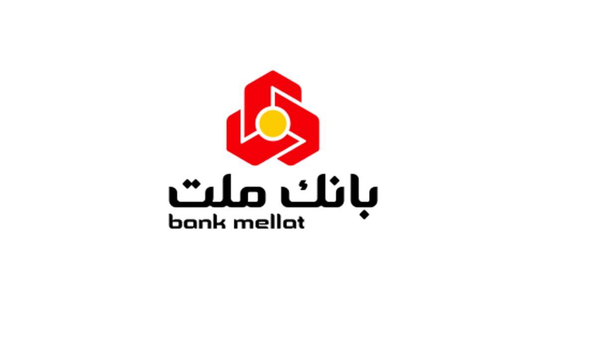 قدردانی مسوولان ارشد نیروی انتظامی استان ایلام از مدیرعامل بانک ملت