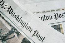 واشنگتن پست، رییسجمهور آمریکا را برکنار کرد