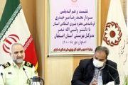 نشست هماندیشی فرمانده انتظامی و مدیرکل بهزیستی استان اصفهان