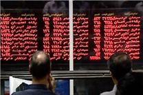 دلیل عدم رشد بازار سهام/ شرط مانده 100 هزار تومانی برای معامله گران برخط با سامانه پیشتاز رفع شد