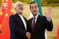 چین دولت آمریکا را به آرامش دعوت کرد