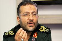 پس از توقیف نفتکش انگلیسی رتبه نظامی ایران ارتقا یافت