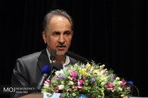 افتتاح کنفرانس ملی شهر سایبری
