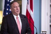 رئیس اسبق دستگاه اطلاعاتی سودان از ورود به آمریکا منع شد
