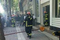 حادثه آتش سوزی در بانک سامان واقع در میدان باستانی شعار مصدومی نداشت