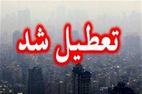 مدارس تهران دوشنبه تعطیل شد