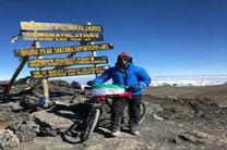 فتح کلیمانجارو توسط قله نورد مازندرانی با دوچرخه!