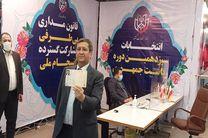 عبدالناصر همتی در انتخابات ریاست جمهوری ثبت نام کرد