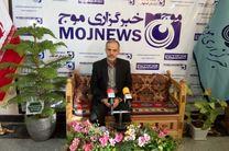 بازدید گزارشگر صدا و سیما در سازمان ملل از دفتر خبرگزاری موج اصفهان