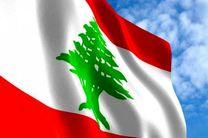 انتخابات پارلمانی لبنان سال آینده برگزار میشود