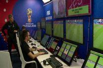 آیا VAR به جام ملت های آسیا می رسد ؟