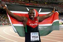 پرتابگر کنیایی بدون بلیت ماند