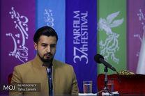 مهرداد صدیقیان بازیگر فیلم سینمایی شهربانو شد