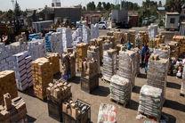 کشف بیش از 26 میلیارد ریال کالای قاچاق در آستارا/ پلمب 87 واحد صنفی متخلف