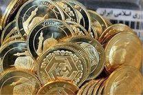 سکه ۱۱ هزار تومان ارزان شد
