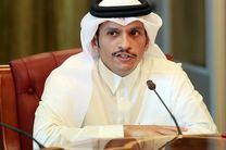 وزیر خارجه قطر: از کشورهایی که در بحران کنار ما ایستادند قدردانی میکنیم