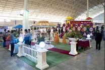 نمایشگاه مهارت در کرمانشاه گشایش یافت