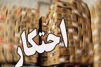 انبار میلیاردی لوازم یدکی احتکار شده در اصفهان  کشف شد