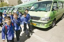ضدعفونی کردن سرویسهای مدارس و تاکسیها در اصفهان