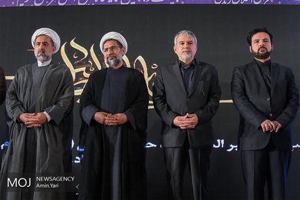 برگزاری+اختتامیه+نمایشگاه+بین+المللی+قرآن