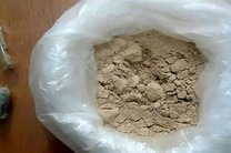 کشف 15 کیلو هروئین و شیشه در هرمزگان