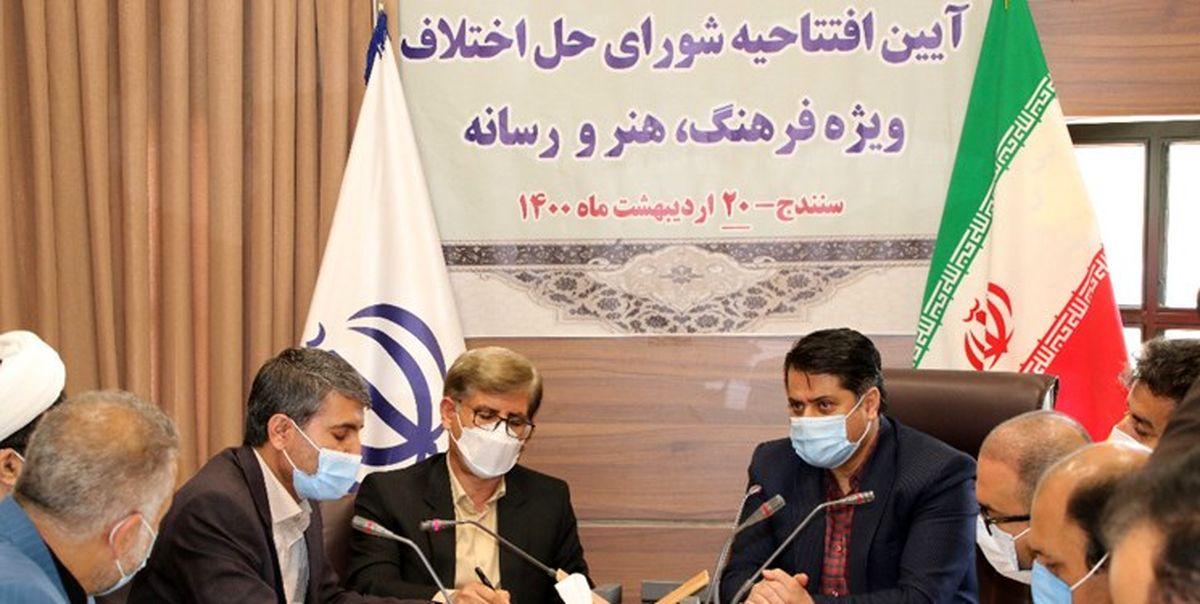 ایجاد شعبه ویژه حل اختلاف حوزه فرهنگ، هنر و رسانه در کردستان