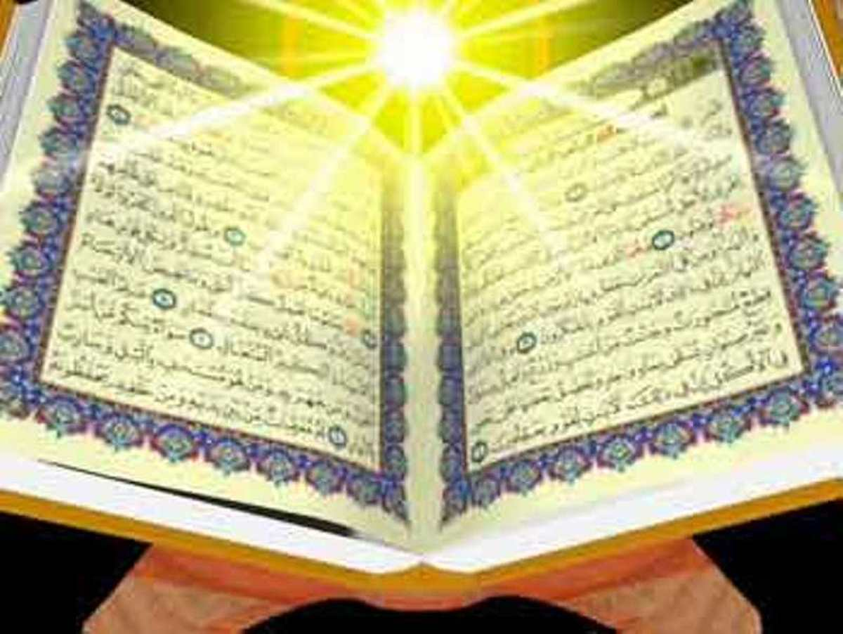 غفلت از پرورش روحیه قرآنی خطرناک است