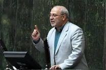 تذکر نماینده شاهین شهر به بسته بودن درهای مجلس به روی مراجعین مردمی