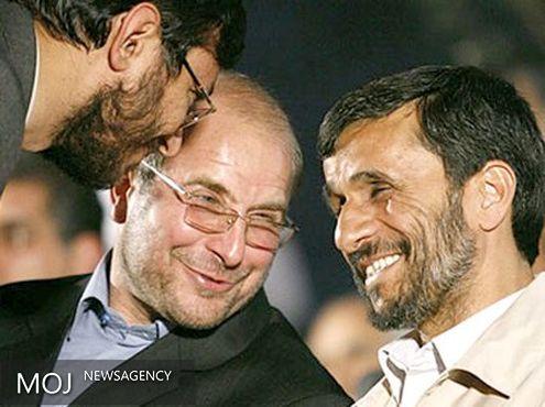 افشای جزئیات جدیدی از فساد شهرداری تهران