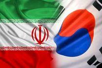 نشست مشترک حقوق مالکیت فکری ایران و کره جنوبی در وزارت دادگستری