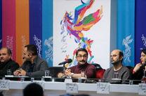 نشست رسانه ای فیلم سینمایی روزهای نارنجی برگزار شد