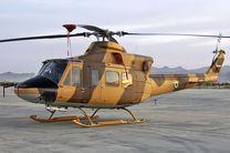 3 فروند بالگرد 214 هوانیروز بازسازی شد