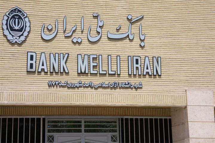 ثبت نام در «سجام» از طریق وب سایت بانک ملی ایران