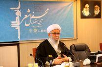 باید در مجموعه جهان اسلام به شخصیت ابوطالب(ع) پرداخته شود
