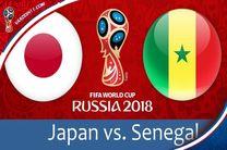ترکیب تیم ملی فوتبال ژاپن و سنگال مشخص شد