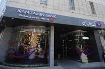 افتتاح مرکز داده بانک ایران زمین در راستای پیاده سازی زیرساخت های بانکداری دیجیتال