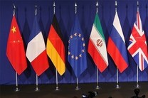 مذاکره با اروپا کلید حفظ منافع اقتصادی برجام/فشارهای برجامی آمریکا تاثیر بیشتری بر چین و روسیه خواهد گذاشت